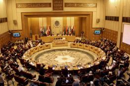 الجامعة العربية تشيد بقرار باراجواي بسحب سفارتها من القدس