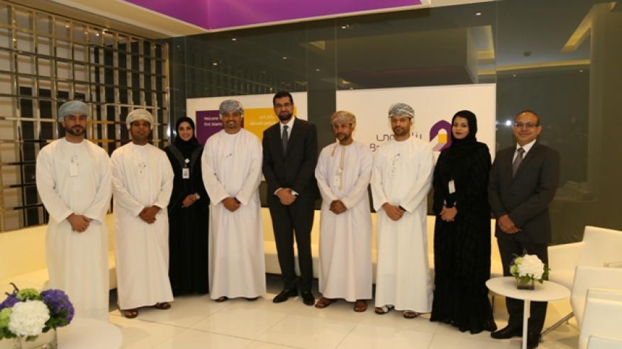 بنك نزوى يطلق خدمة جديدة لإدارة الثروات المتوافقة مع الشريعة الإسلامية