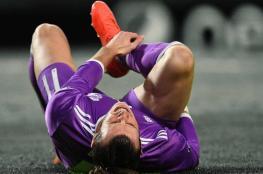 عشاق ريال مدريد يتلقون أنباء غير سارة