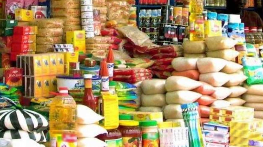 4% ارتفاعا في الأسعار العالمية للسلع الغذائية الأساسية في الربع الثالث