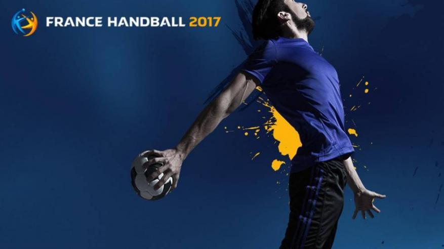 اليوم.. انطلاق مونديال اليد للرجال بمشاركة 4 منتخبات عربية