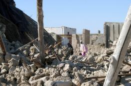 هزة أرضية تضرب منطقة الأهواز الإيرانية