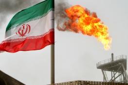 """أمريكا: 10 مليارات دولار خسائر إيران نتيجة """"عقوبات النفط"""""""