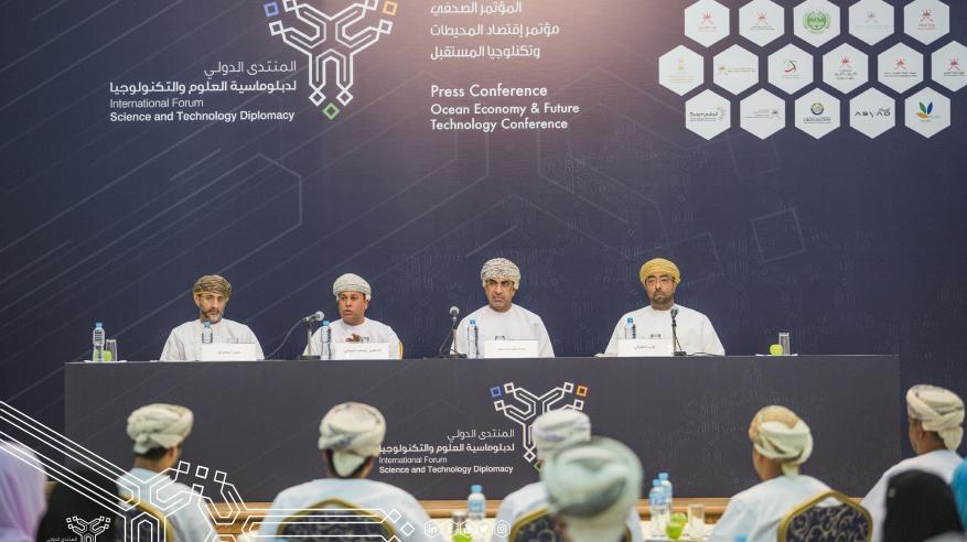 """السلطنة تستضيف مؤتمر """"اقتصاد المحيطات وتكنولوجيا المستقبل"""" مطلع 2019"""