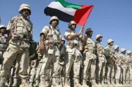الإمارات تقرر خفض تواجدها العسكري في اليمن