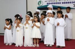 والي البريمي يُكرِّم المشاركين في مسابقة تحفيظ القرآن