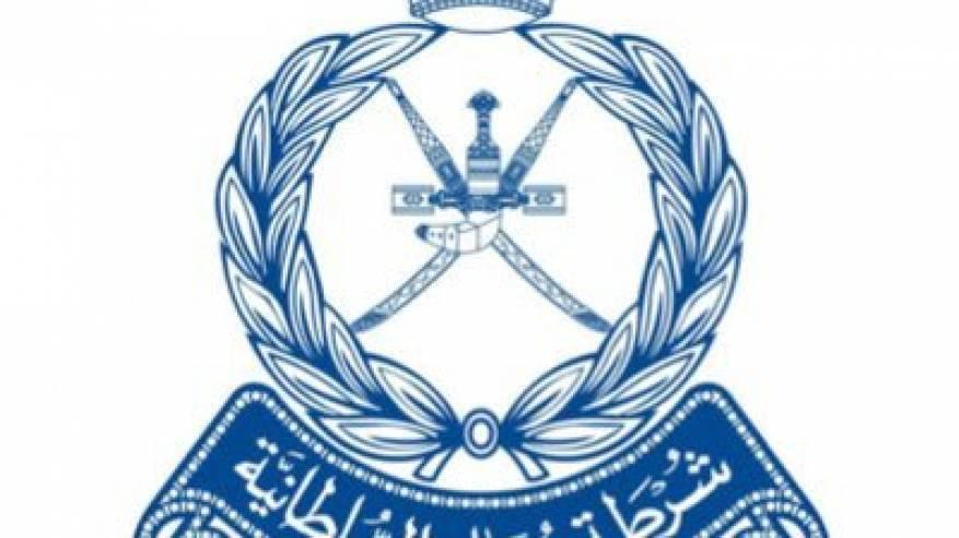 شرطة مسندم تضبط عدداً من المتهمين