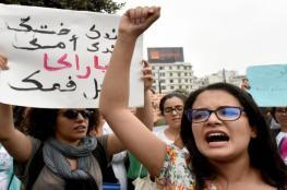 """شاهد..""""الصافرة"""" لمواجهة التحرش في شوارع المغرب"""