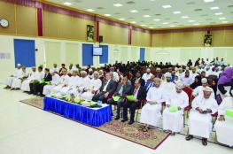 30 مؤسسة تشارك في معرض للمهن والوظائف بالجامعة الوطنية للعلوم والتكنولوجيا
