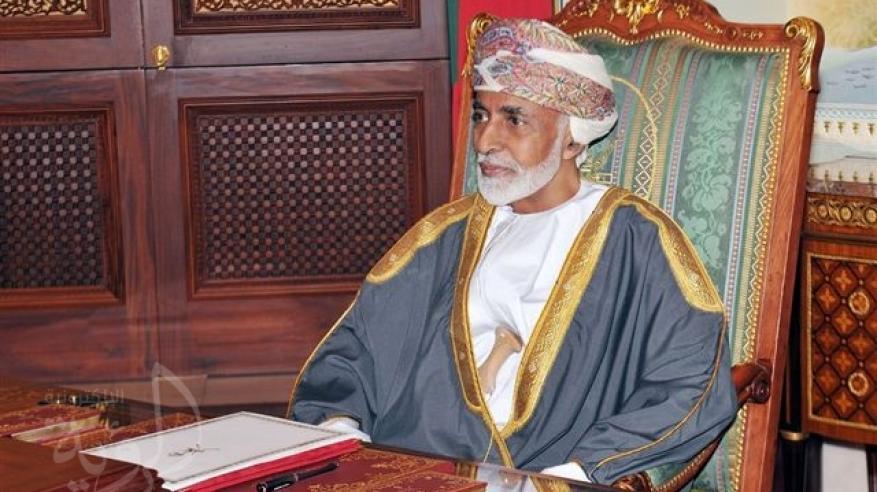 جلالة السلطان يصدر مرسومين ساميين