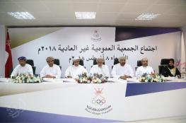 """مجلس إدارة """"الأولمبية"""" يجري تعديلات على النظام الأساسي"""