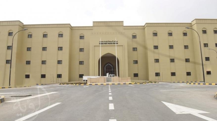 الاحتفال بافتتاح مركز شرطة أمن ميناء صحار.. غدا
