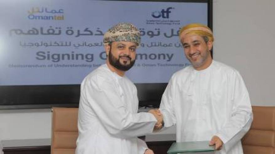 """مذكرة تفاهم بين """"عمانتل"""" و""""عمان للتكنولوجيا"""" لدعم رواد الأعمال"""