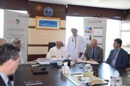 """""""أوربك"""" تؤسس في صحار أول مركز لدراسات وأبحاث المواد المحفزة بالشرق الأوسط"""
