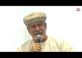 منتدى عمان البيئي – الجلسة الأولى (تخضير الاقتصاد وبناء الثروات)