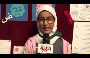 سندباد الرؤية يشارك الأطفال الموهوبين يوم اللغة العربية