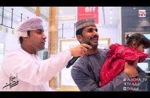 « أهلا رمضان » مع نزار الزدجالي الحلقة ١٥