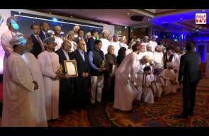 جائزة الرؤية الاقتصادية بشراكة إستراتيجية مع غرفة تجارة وصناعة عمان - ٢٠١٩