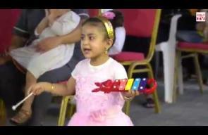 احتفال مجمع نور بلازا بالقرنقشوه