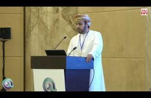 د. ظافر بن عوض الشنفري في منتدى عُمان للقيمة المحلية المضافة