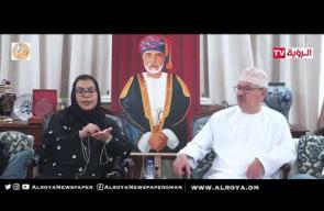 بشرى خلفان تسلط الضوء على تاريخ عمان الحديث برواية