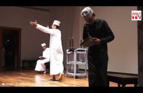 مسرحية صانع الفرح  حفل تدشين كتاب « رسالة اإلى أبي »