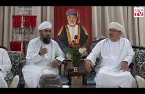 الشيخ سلطان الهنائي بمجلس الخنجي يحاضر عن المؤسسات الوقفية