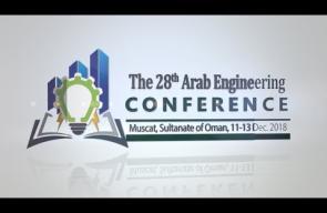 رؤى وأفكار باحثين ومشاركين بالمؤتمر الهندسي العربي الـ 28