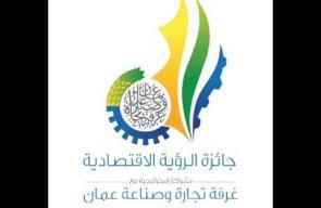عبدالعظيم البحراني الرئيس التنفيذي لغرفة تجارة وصناعة عمان  شراكتنا استراتيجية مع جريدة الرؤية