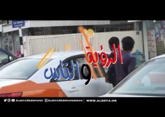 سيارات الأجرة «تحديات وأمال ».. برنامج الرؤية والناس - الحلقة 9