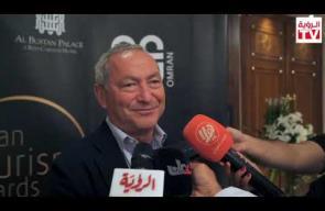 تقرير إخباري لتلفزيون الرؤية .. جوائز عُمان للسياحة ٢٠١٩