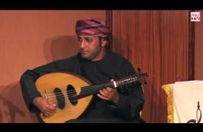الأمسية الغنائية الثانية  بمركز عُمان للموسيقى التقليدية