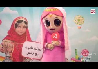 « أهلا رمضان » مع نزار الزدجالي - حلقة خاصة بمناسبة قرانقشوه