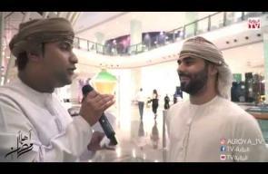 « أهلا رمضان » مع نزار الزدجالي الحلقة 16