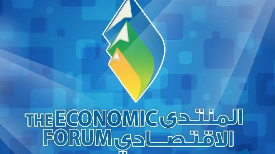 منتدى الرؤية الاقتصادي يبحث أحدث توجهات الاقتصاد العالمي وخصائص تكنولوجيا المال المستقبلية
