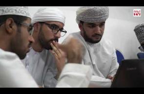انطلاق برنامج ١٠٠ مبتكر عماني ضمن فعاليات جائزة الرؤية لمبادرات الشباب