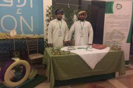"""11 طالبا من جامعة السلطان قابوس يقتحمون مجال ريادة الأعمال بـ""""إيكوناس"""""""