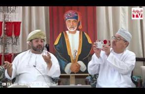مسعود المسكري يناقش سوق العمل بمجلس الخنجي