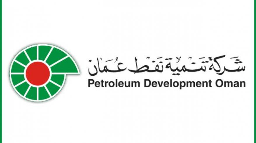 """ملحق خاص تصدره """"الرؤية"""" عن الصحة والسلامة البيئية في شركة تنمية نفط عمان"""