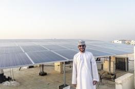 الجرف القاري الشركة الأولى في مجال الطاقة الشمسية