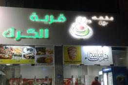 عبد الله الحارثي يقطف ثمار العمل الناجح منذ الصغر .. ويأمل التوسع بمشاريع ريادية كبرى