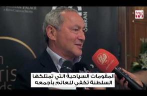 سميح ساويرس يفوز بجائزة