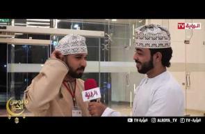 فانوس الخير الحلقة « 10 » - « رمضان يحلى ببلدك »