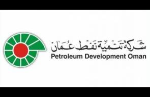 شركة تنمية نفط عُمان تحتفل بـ40 عاما من إنتاج الغاز