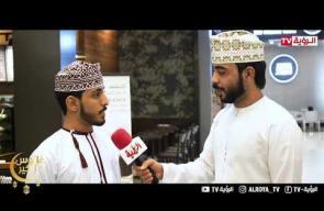 فانوس الخير الحلقة « 7 » - « الاختبارات في رمضان »