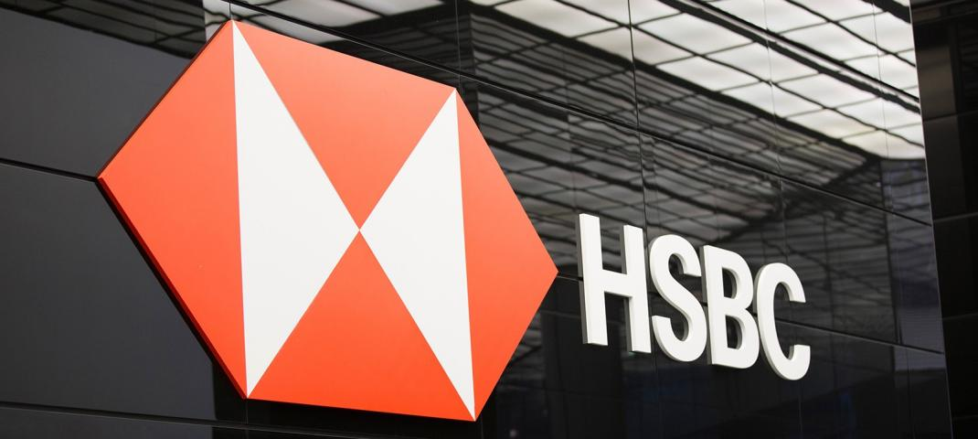 180502-hsbc-logo-london-1-1600x900.jpg