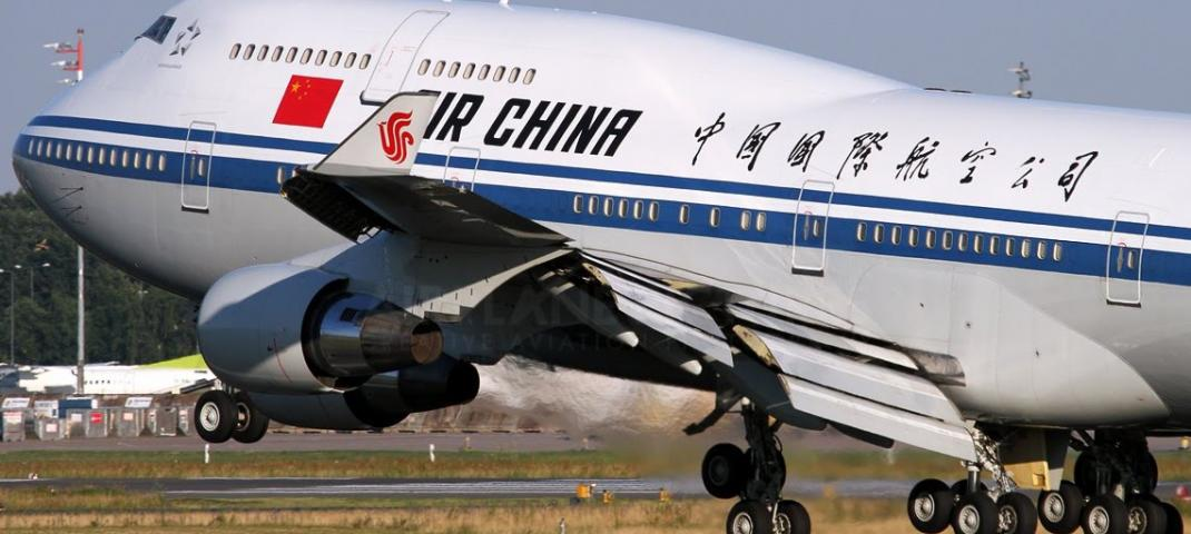الطيران-الصيني-2.jpg