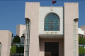 وزارة-الإسكان-سلطنة-عمان.png