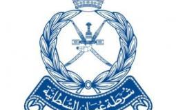 شرطة عمان السلطانية.jpg