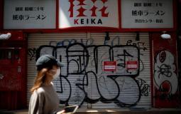 شركات يابانية.jpg